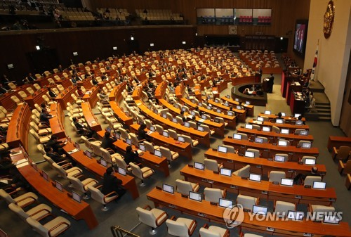 Four parties in late talks over new electoral system