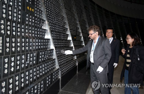 U.N. official pays respects to victims of Jeju uprising