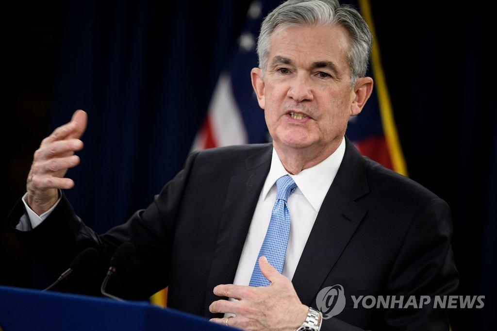 """기자회견 하는 파월…""""보유자산 축소 9월 종료"""""""