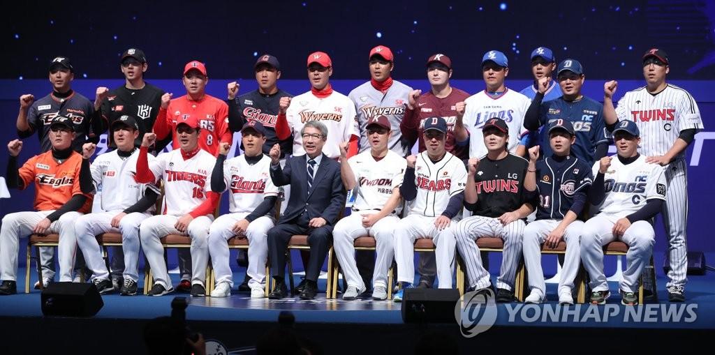 Pro baseball to start new season | Yonhap News Agency