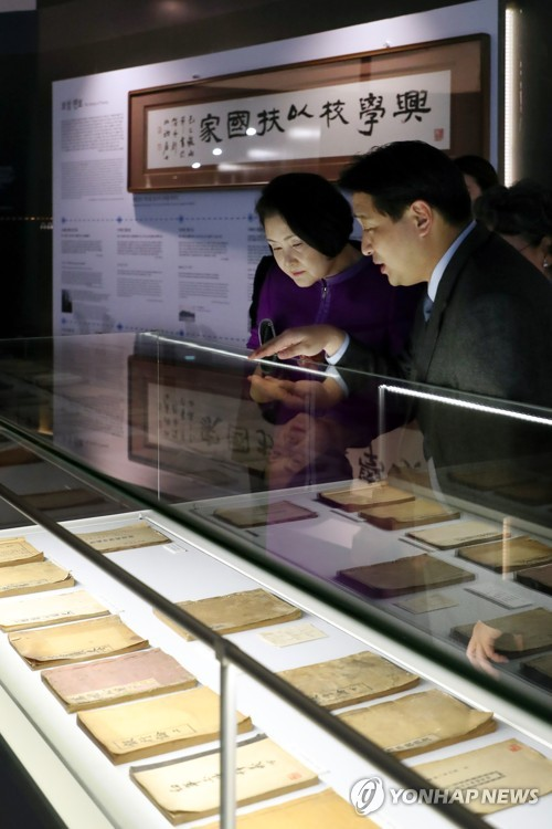 First lady attends 'A Collection for Korea' exhibit