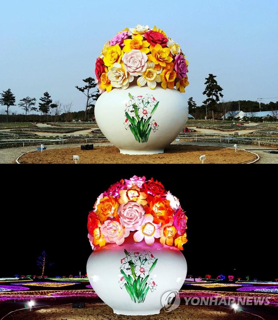 국내 최대 수선화 꽃병 보러 오세요
