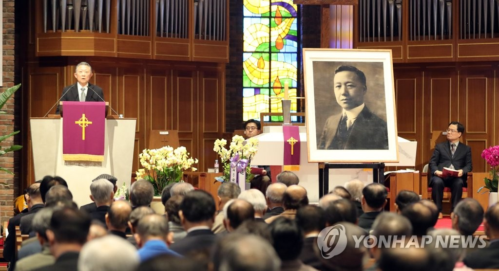 S. Korea's first president remembered