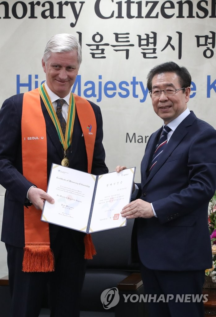 Belgian king receives honorary Seoul citizenship