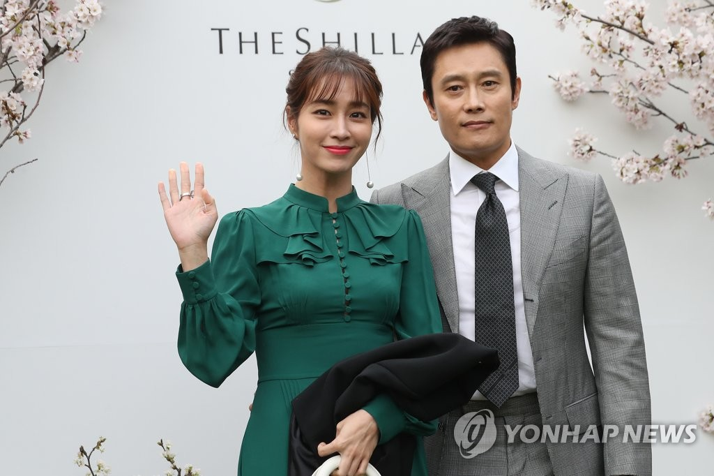 Actor Lee Byung-hun and actress Lee Min-jung