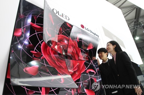 LG Display expects limited impact from Japan's exports curbs