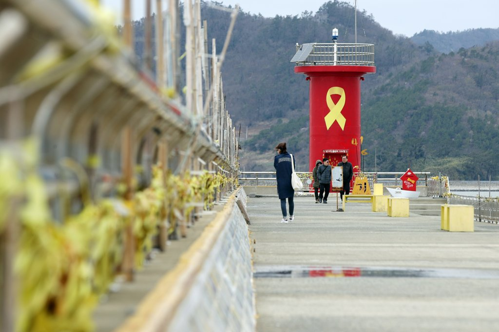 This photo, taken April 14, 2019, shows the southwestern port of Paengmok, a pilgrimage site for those who commemorate the victims of the 2014 sinking of the ferry Sewol. (Yonhap)