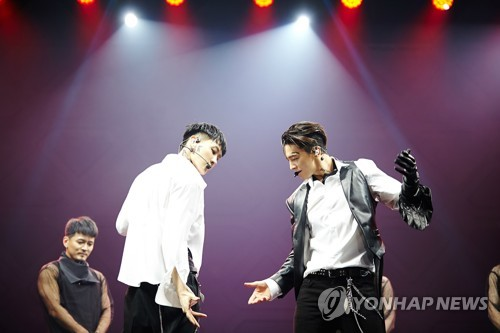 Super Junior-D&E's concert