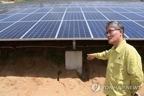 2 firms fined over selling solar modules disguised as Korean products