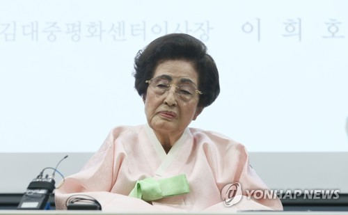 (LEAD) Ex-President Kim Dae-jung's widow dies at 96