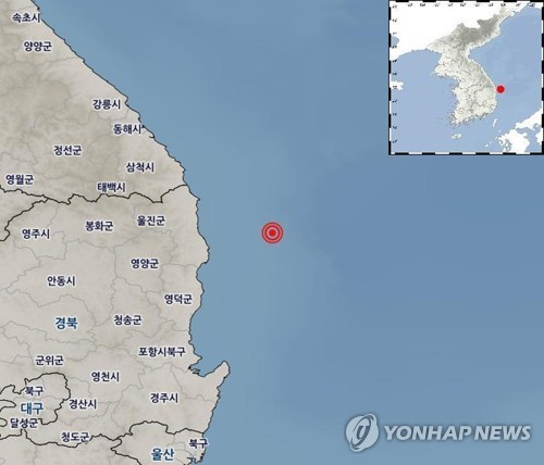 Quake hits off southeastern S. Korea