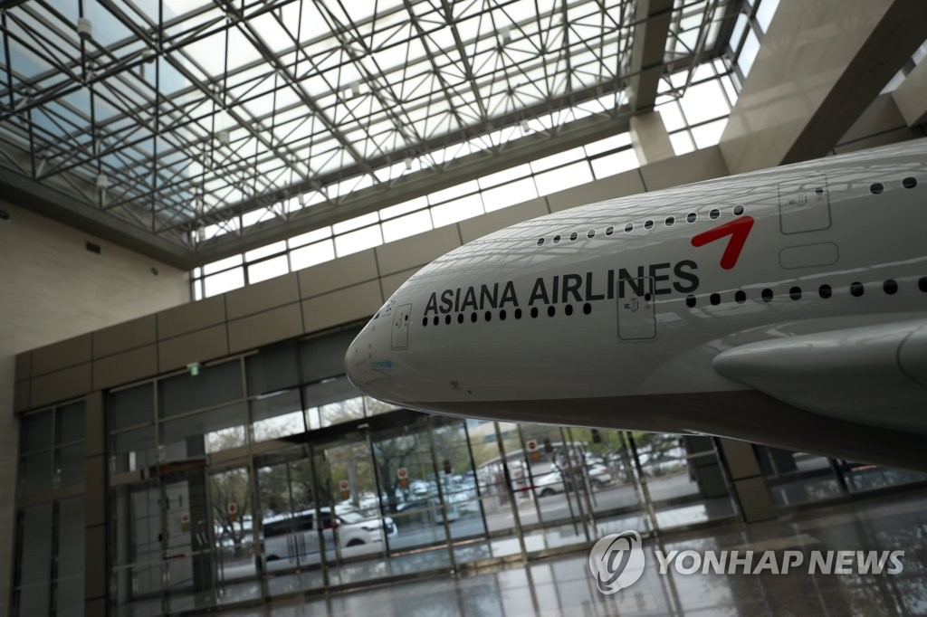 Saving Asiana Airlines