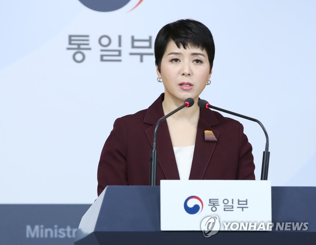 S. Korea to seek cooperation with N. Korea to stem spread of African swine fever - 1