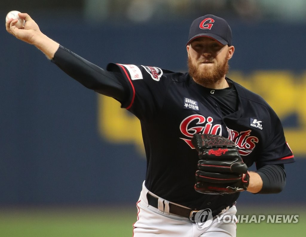 In this file photo from May 19, 2019, Jake Thompson, then of the Lotte Giants, delivers a pitch against the Kiwoom Heroes in a Korea Baseball Organization regular season game at Gocheok Sky Dome in Seoul. (Yonhap)