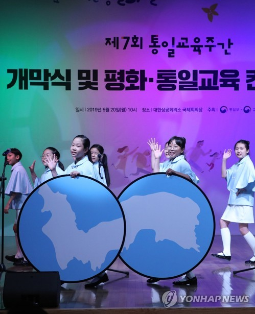 Week for education on inter-Korean unification