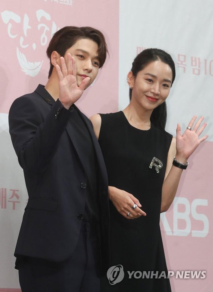 S  Korean actor Kim Myung-soo and actress Shin Hye-sun | Yonhap News