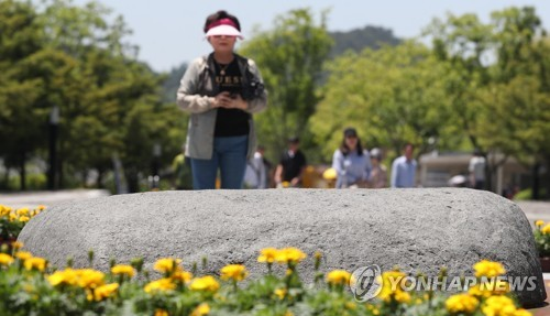 S. Korea to commemorate 10th death anniv. of ex-President Roh