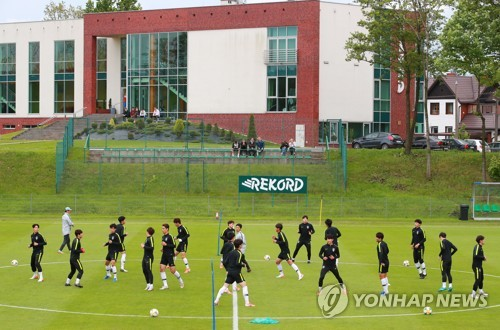 S. Korea's U-20 World Cup squad
