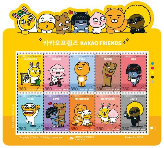 Korea Post to publish stamps featuring Kakao characters