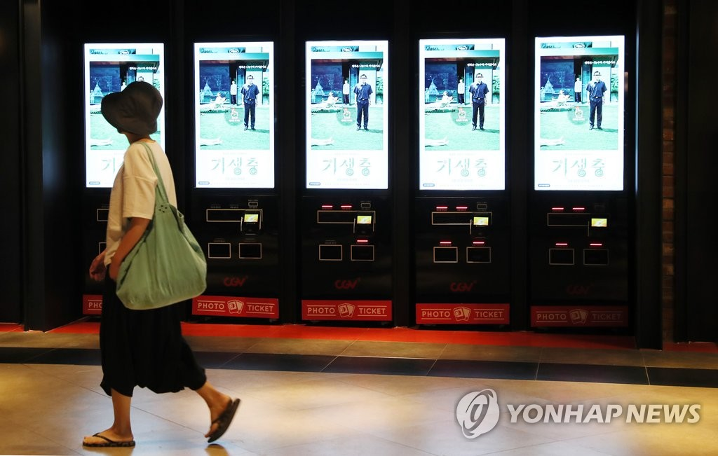 News Focus) Can 'Parasite' capture Korean audiences