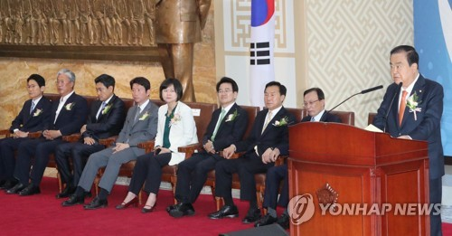 Parliament marks 71st anniv. of its opening
