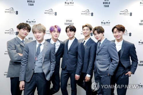 BTS' agency corporate value estimated above US$1 bln: HRI