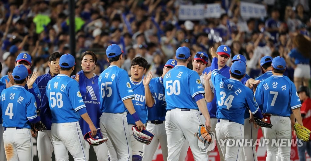 In this file photo from June 2, 2019, Samsung Lions players celebrate their 8-3 victory over the Lotte Giants at Sajik Stadium in Busan, 450 kilometers southeast of Seoul. (Yonhap)
