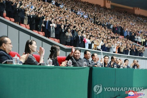 N.K. leader's sister reemerges after 53-day absence