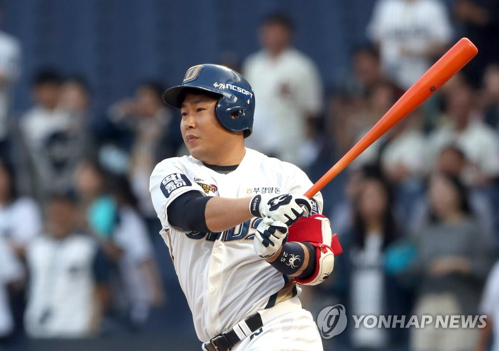 In this file photo from June 11, 2019, Yang Eui-ji of the NC Dinos hits a single against the Kiwoom Heroes in the bottom of the first inning of a Korea Baseball Organization regular season game at Changwon NC Park in Changwon, 400 kilometers southeast of Seoul. (Yonhap)
