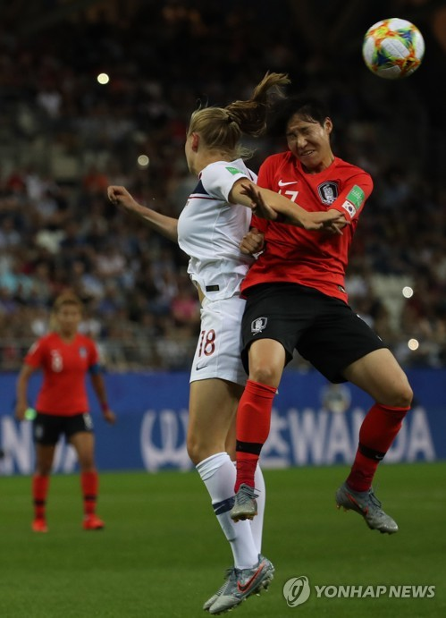 S. Korea vs. Norway at Women's World Cup
