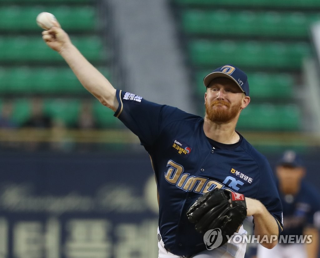 In this file photo from June 18, 2019, Eddie Butler of the NC Dinos throws a pitch against the Doosan Bears in a Korea Baseball Organization regular season game at Jamsil Stadium. (Yonhap)