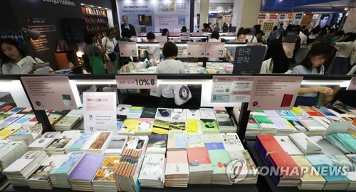 Int'l book fair opens