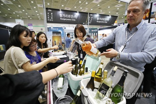 Seoul International Wine & Spirits Expo