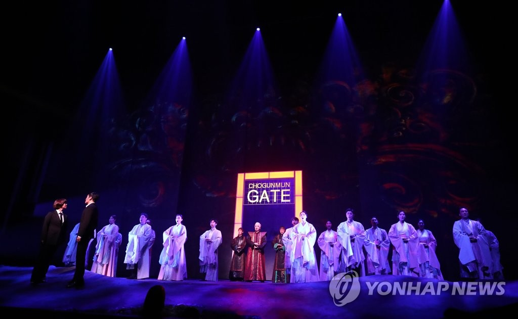 "This file photo shows a scene from the second installment of the ""Along With the Gods"" musical series. (Yonhap)"