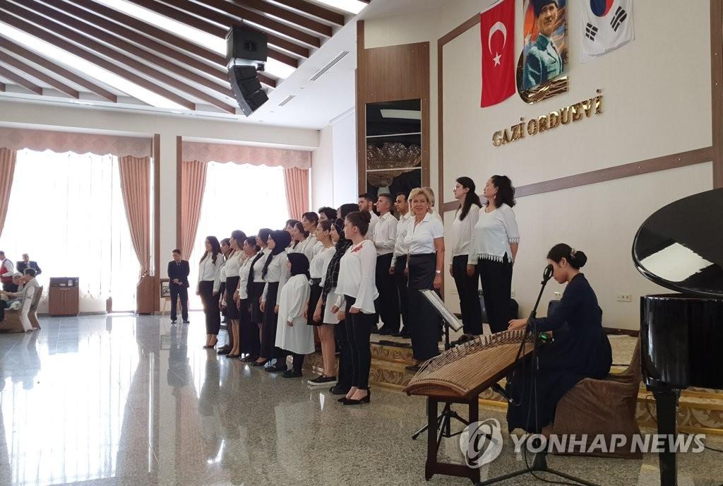'한국·터키, 피로 맺어진 형제'