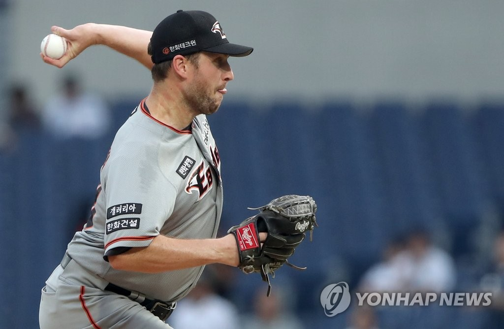 In this file photo from June 27, 2019, Chad Bell of the Hanwha Eagles pitches against the NC Dinos in the bottom of the first inning of a Korea Baseball Organization regular season game at Changwon NC Park in Changwon, 400 kilometers southeast of Seoul. (Yonhap)
