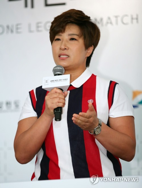 LPGA legend Pak Se-ri to receive U.S. golf award