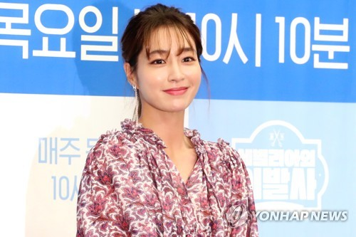 (LEAD) Actress denies having partied in Itaewon amid outbreak