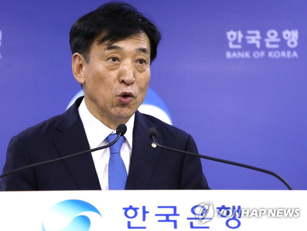 In the file photo taken July 18, 2019, Bank of Korea Gov. Lee Ju-yeol is seen holding a press conference in Seoul shortly after the central bank's monetary policy board voted to slash the policy rate by 25 basis points to 1.5 percent in its first rate cut in more than three years. (Yonhap)