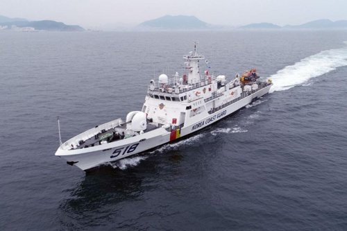 Coast Guard deploys new cutter