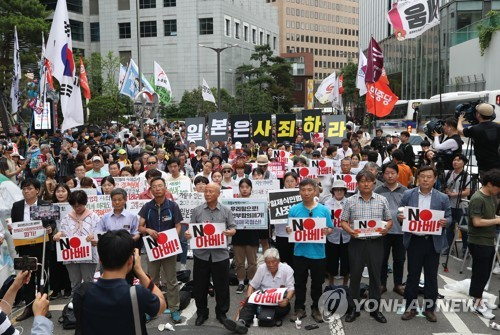 Demonstration against Japan's export curbs