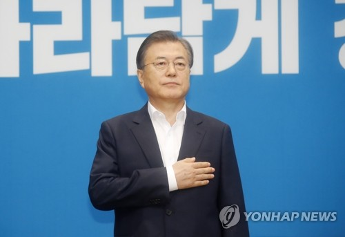 (2nd LD) Moon warns Japan of grim consequences of export curbs against S. Korea