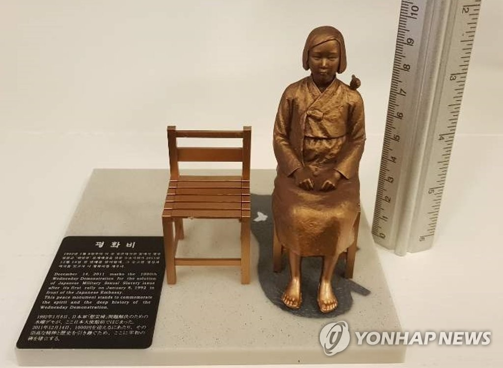 The image shows a statue of a sex slave girl identical to the one that had been displayed at Ravensbruck Memorial. (Yonhap)