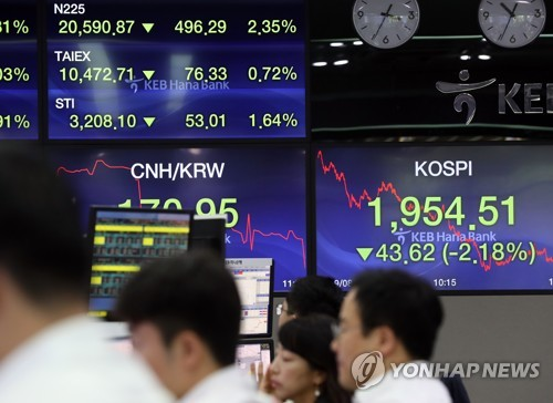Foreign appetite for Korean stocks stayed firm in July: data