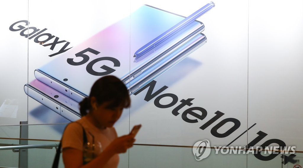 A pedestrian passes by a billboard of the Galaxy Note 10 at Samsung Electronics Co.'s D'light shop in Seoul on Aug. 8, 2019. (Yonhap)