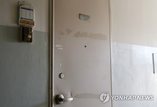 (LEAD) State auditor to look into N. Korean defectors' settlement support system