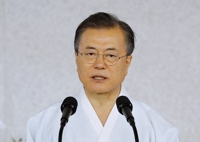 Moon reaffirms unswerving commitment to peace drive