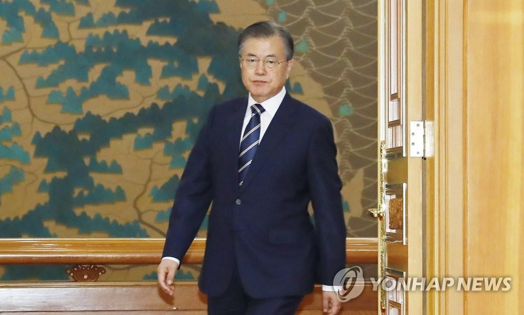 文대통령, 오늘 국립대 총장 오찬…日수출규제 대응 논의할듯 | 연합뉴스