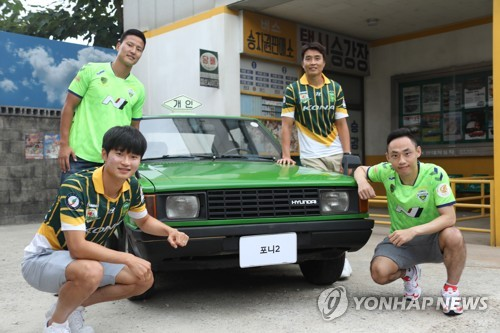 Jeonbuk Hyundai Motors fan signing event
