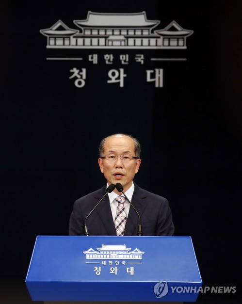 S. Korea announces it will end intelligence sharing with Japan
